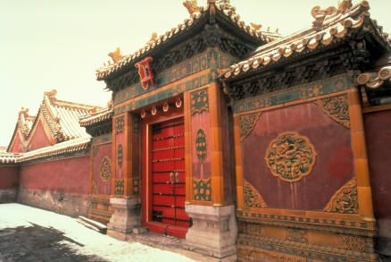 "Entrance to the ""Forbidden City"" where the Chinese Emperor and his family lived"