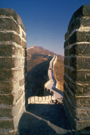 "The Chinese ""Great Wall"""