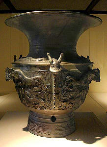 Chinese Shang dynasty bronze vessel